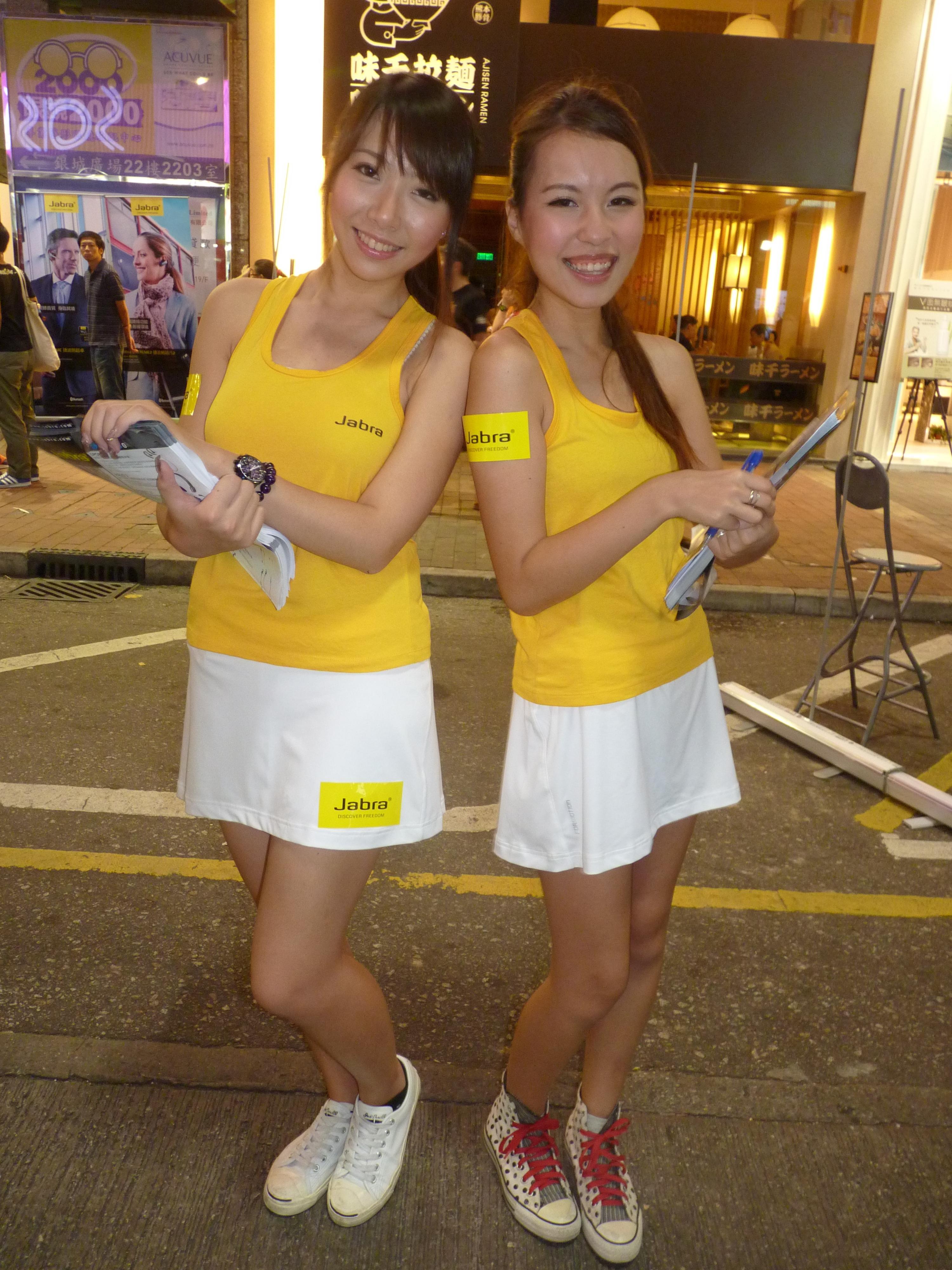 skirt escort service macau