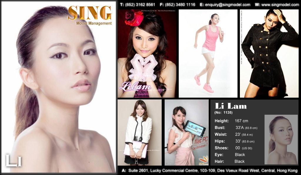 model agency model agent 模特兒 模特 儿 模特兒 公司 模特